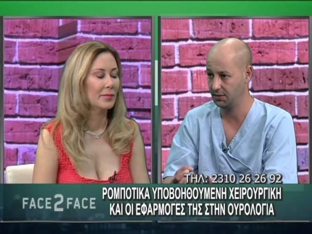 FACE TO FACE TV SHOW 121