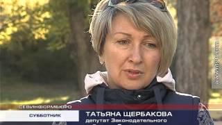 31.10.2015 Выпуск «Севинформбюро»