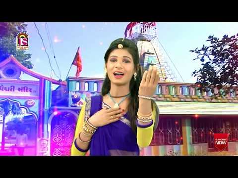 jyoti vanjara ||Duniya Amari Koi || New Gujarati Song || FULL HD VIDEO
