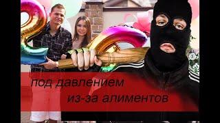 Тарасов оказался под давлением судебных приставов из-за покупки машины