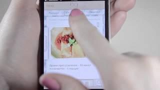 Кулинарное приложение Bon Appétit для iPhone [Рецепты Bon Appetit]