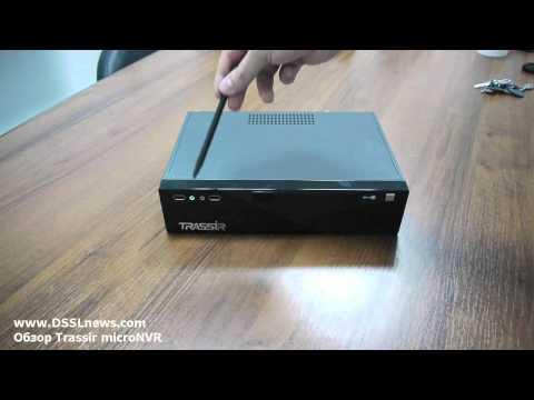trassir micronvr сетевой видеорегистратор