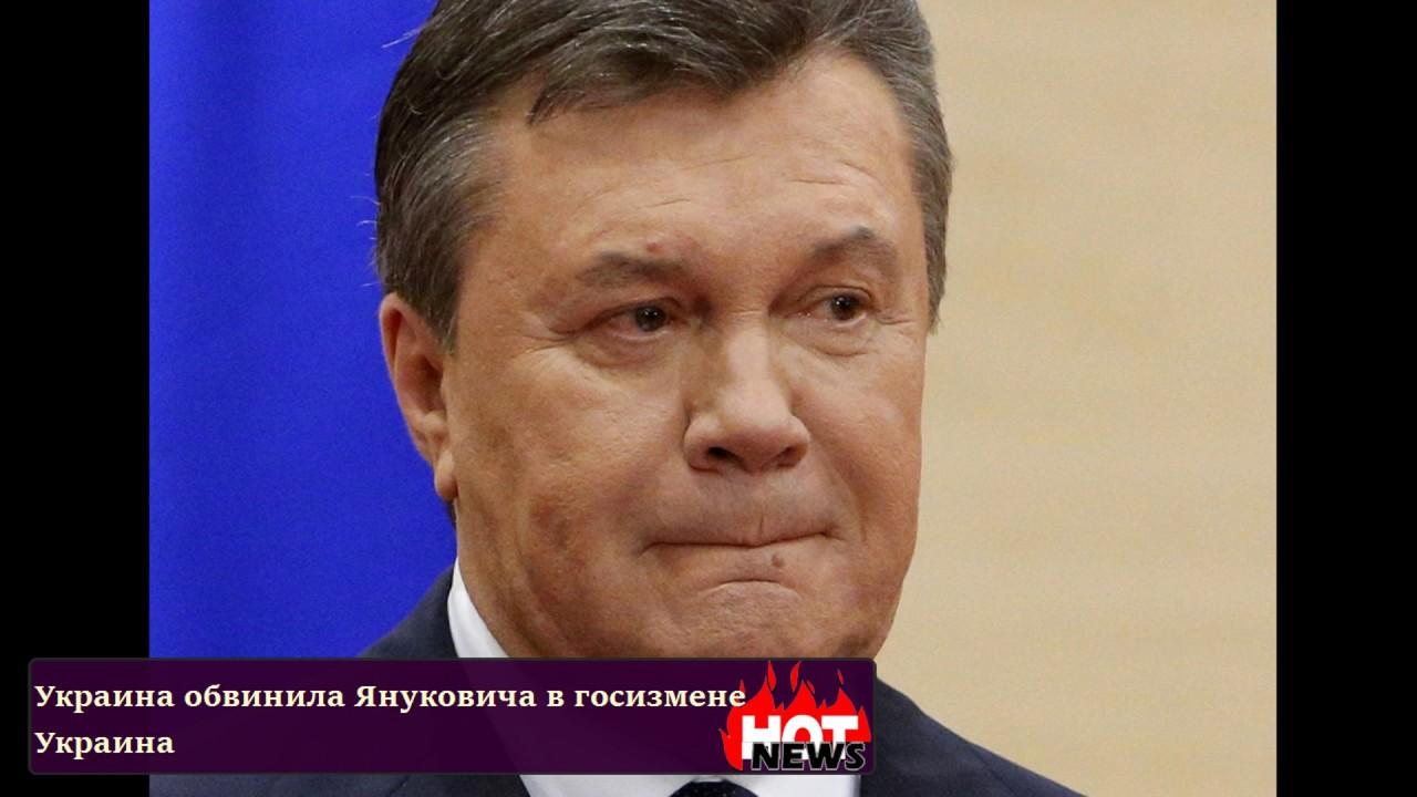 accused president viktor yanukovych - 885×643