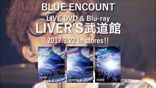 DVDの購入はこちら!http://urx2.nu/C6Ca LINEの友達登録はこちら! htt...