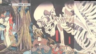 Japanology Furthermore The Roots Of Japans Yokai Creatures 妖怪 Period 1 EP 23 & Tokyo