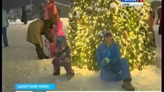 Горнолыжный курорт «Горки Город» сделал подарок жителям и гостям Сочи(http://vesti-sochi.tv., 2014-12-31T11:34:36.000Z)