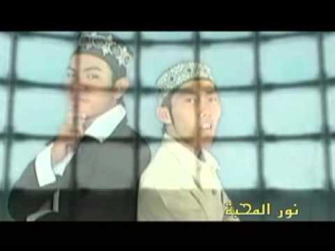 8. Ya Abal Hasanain