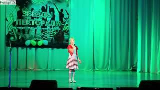 Климанова Катя -  «5 минут до урока»