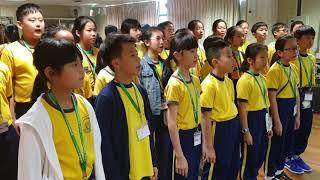 Publication Date: 2019-04-15 | Video Title: 香港打鼓嶺嶺英公立學校合唱團團員