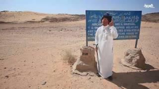 السعودية تحتضن أقدم مستوطنة بشرية في آسيا.