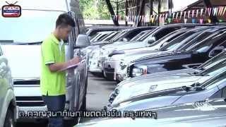 นาทีฉุกเฉิน 21 สิงหาคม 2558 [HD] FULL【ThaiTV HD】