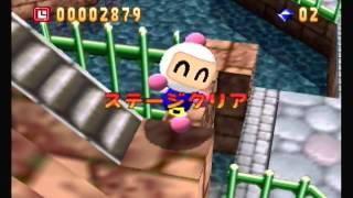 Bomberman 64 100% - 1:36:32
