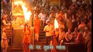 Jai Ganga Mata With Lyrics [Full Song] - Nau Deviyon Ki Aartiyan