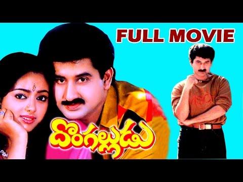 Donga Alludu Telugu Full Movie | Suman, Soundarya | V9videos
