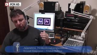 Στοιχειώδεις Αρχές Ηχοληψίας vlog #1