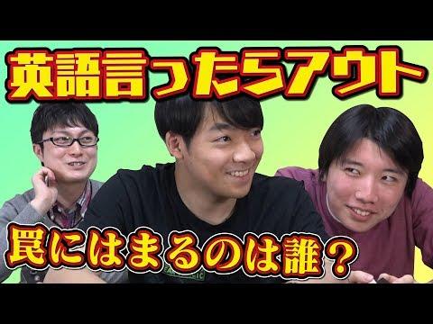 爆笑www英語禁止クイズ!カタカナ語を使わずクイズ&トークで東大生が珍発言しまくったwww