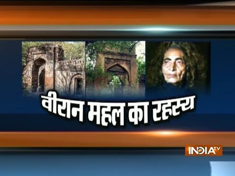 Story behind a mysterious abandoned palace in Delhi, watch India TV's special report