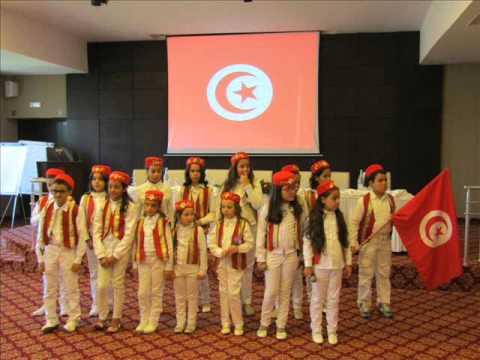 al nachid al watani al tounisi  النشيد الوطني التونسي