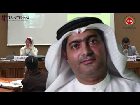 Ahmed Mansoor, side event HD and civil society in UAE-June 2016