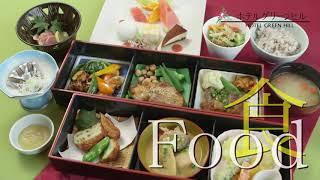 ◆일본 가고시마 그린힐 호텔◆ 일본 골프전문 - 세양여…