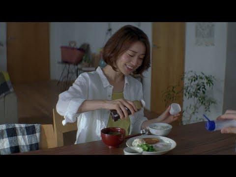 大島優子&坂口健太郎、目玉焼きは何派? 第一三共ヘルスケア『ミノン』CM「似ているようで違う」篇&メイキング映像