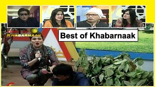 Best of Khabarnaak | 12th December 2020