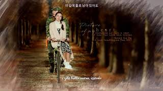 [VIETSUB] PICTURE OF MY HEART - SONG GA IN | CRASH LANDING ON YOU OST