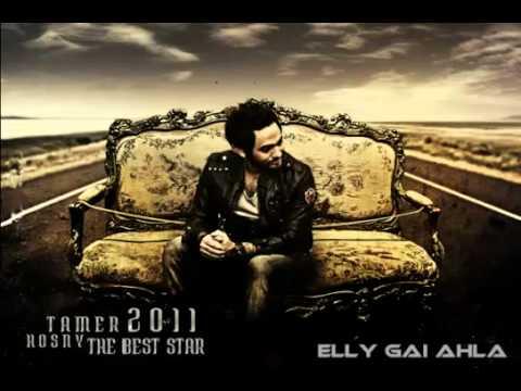Tamer Hosny - Elly Gai Ahla 2011 English Subtitles تامر حسني- اللي جاي احلي