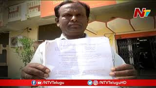Farm Loan Scam Investigation Not Yet Resolved in Nizamabad Dist || NTV