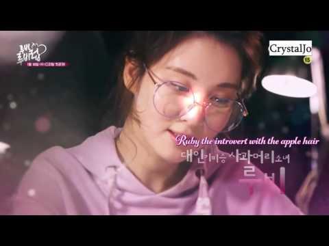 [ENGSUB] SEOHYUN - Ruby Ruby Love Web Drama trailer