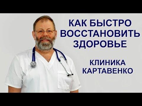 Все о лечении остеохондроза шейного отдела позвоночника