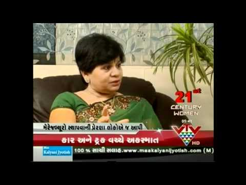 VTV - 21st CENTURY WOMEN, SMITA SHETH - FOUNDER OF MANPASAND MARRIAGE BUREAU