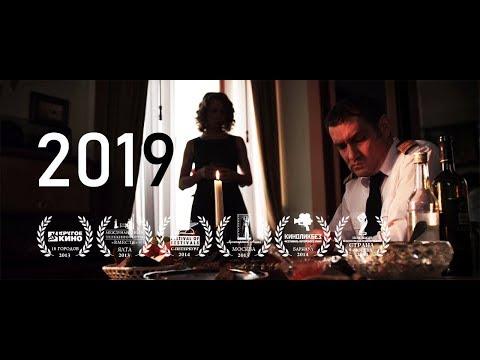 Про жену, мечту и еще одну... (2019) Авторский ремикс фильма! - Видео онлайн