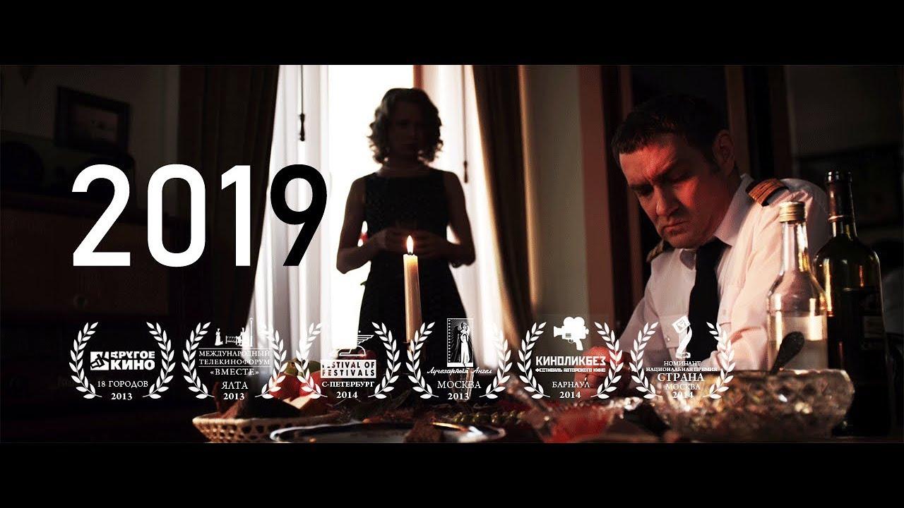 Про жену, мечту и еще одну... (2019) Авторский ремикс фильма!