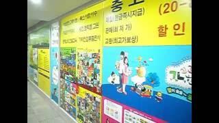 터전아동도서는 유아 ,아동도서 전문매장으로 서울 경기 …