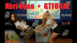 GTFOBAE + Ahri Nyan | Just Dance 2018 | Танцы на износ 2
