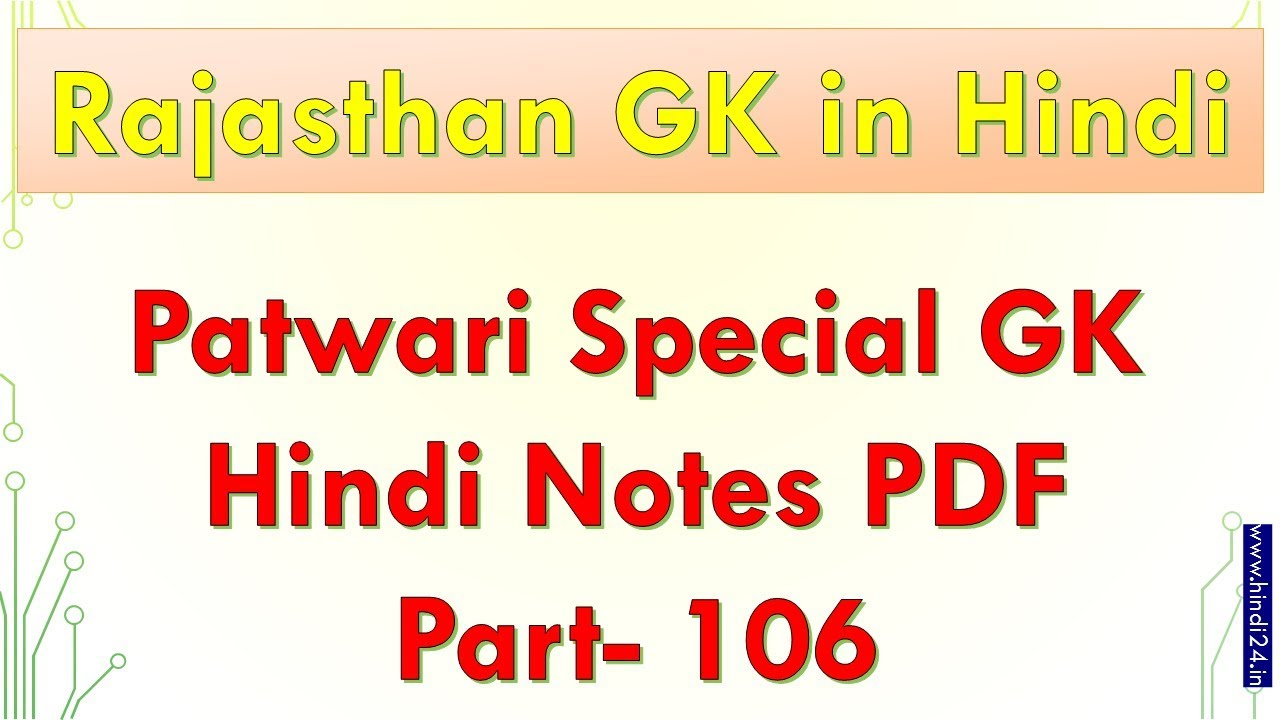 Gk Current Affairs In Hindi Pdf Free Downloadgolkes