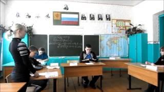 видео Урок литературы