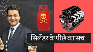 3 Cylinder vs 4 Cylinder Engine car.फायदा और नुकसान Ford,Tata,BMW,Volkswagen,volvo