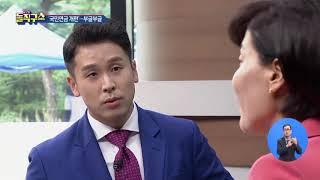 """성난 민심에 '화들짝'…복지부 """"국민연금 보험료 인상, 확정 아니다"""""""