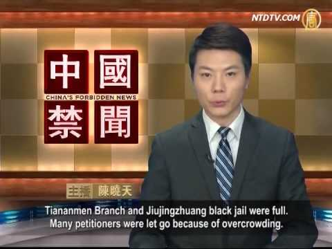 Gao Yu: Zhou Yongkang Officially Detained and Interrogated