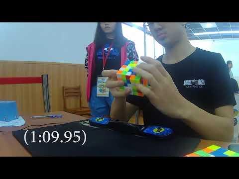 5x5 Rubik's cube Hong Kong record average: 59.23