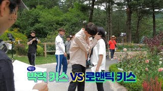 [메이킹] 범접불가 코믹연기 비하인드 (Feat. 싱싱…