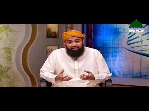 Islam Aur Science Episode 55 – Wonders Of Nature – Madani Channel