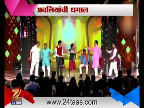 Spot Light : Maharashtracha Favourate Koun 14th December 2015