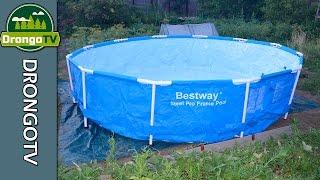 Каркасный бассейн BESTWAY 366х76. Обзор и установка.(Каркасный бассейн BESTWAY состоит из мягкого корпуса, который закреплен на металлическом каркасе. Он прост..., 2016-07-22T18:50:49.000Z)