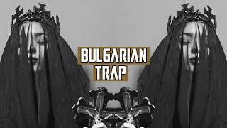 Bulgarian & Balkan Trap & Bass Boosted Mix