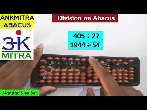 Abacus    Hindi    How To Do: (405 ÷ 27) & (1944 ÷ 54)    Division On Abacus