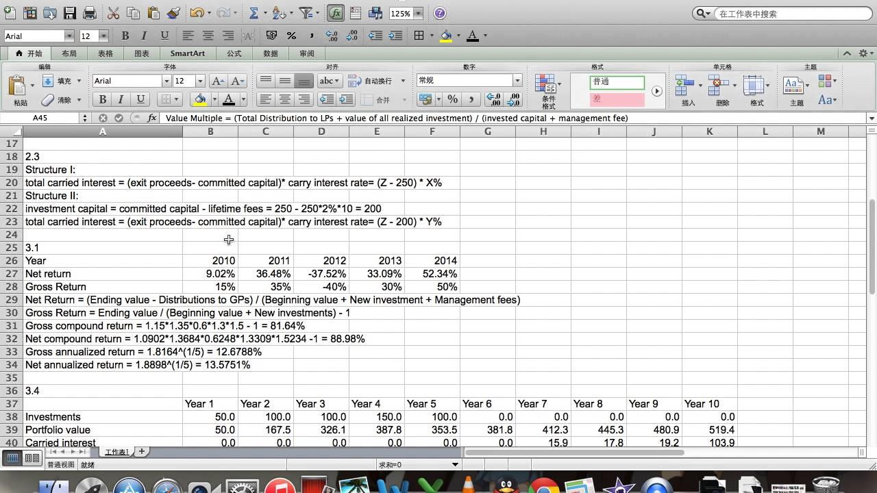 entrepreneurial finance homework  entrepreneurial finance homework 1