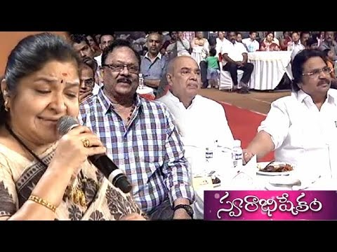 Swarabhishekam - స్వరాభిషేకం - 22nd December 2013 (All tollywood legends on one stage)